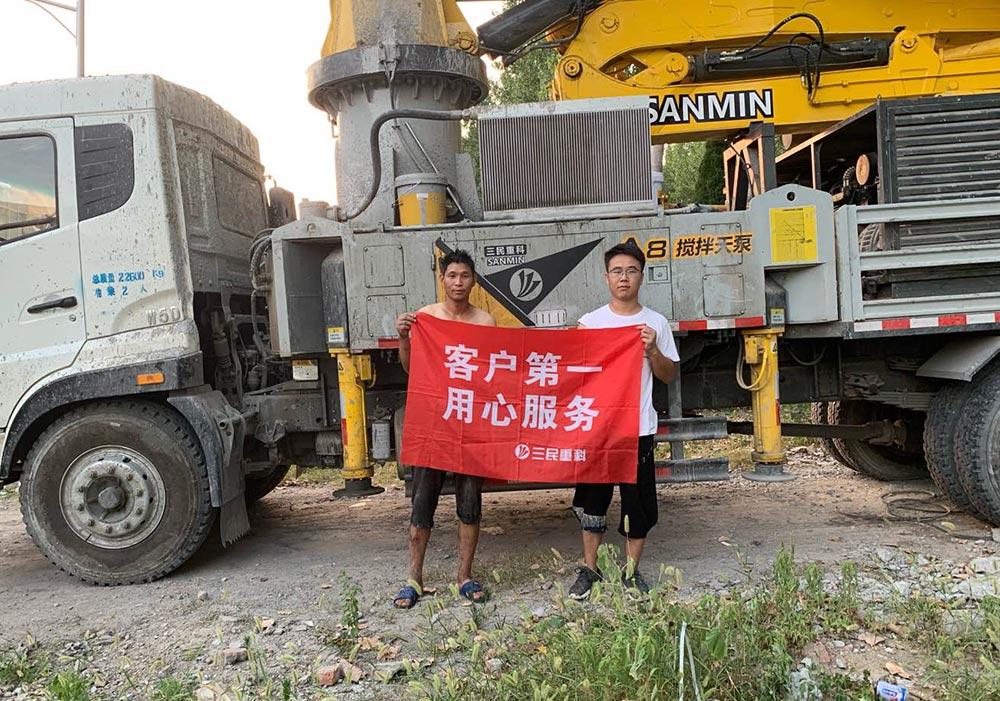 27米混凝土泵车